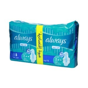 ALWAYS ULTRA VALUE PACK EXTRA LONG