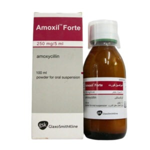 AMOXIL FORTE 250MG 5ML SUSPE 1