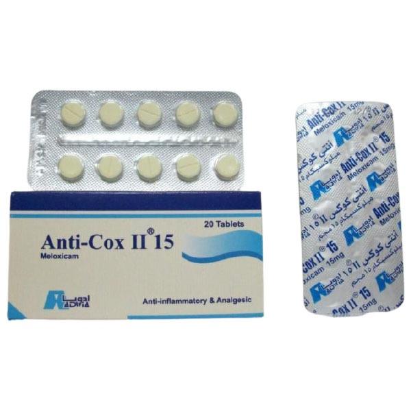 ANTI COX II 15 20 TAB 1