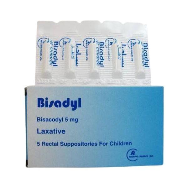 BISADYL PEDIATRIC 5 SUPP 1