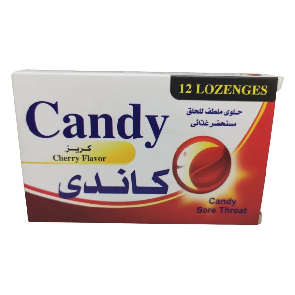 CANDY 12LOZENGES 1