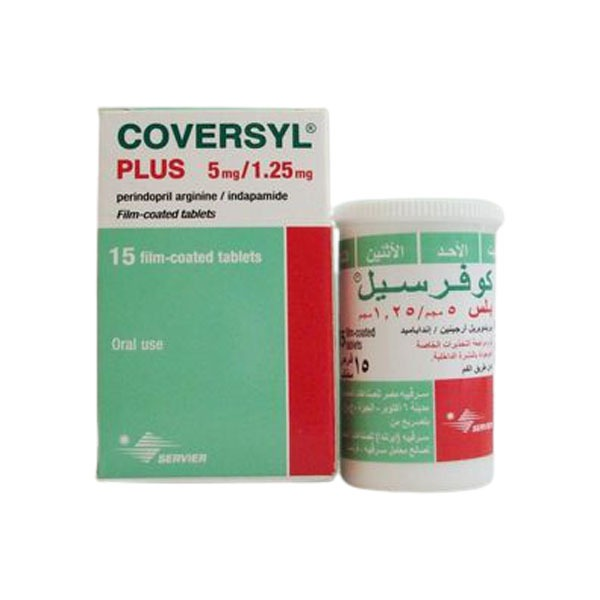 COVERSYL PLUS 5MG 1.25MG 15TAB 1