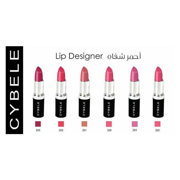 Cybele Lip Designer Lipstick Purple 204 5gm 1