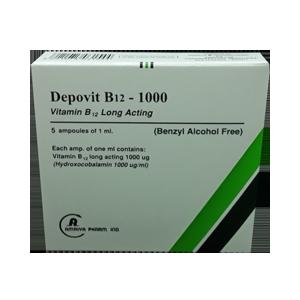 DEPOVIT B12 5AMP