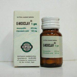 E MOXCLAV 1GM 10T