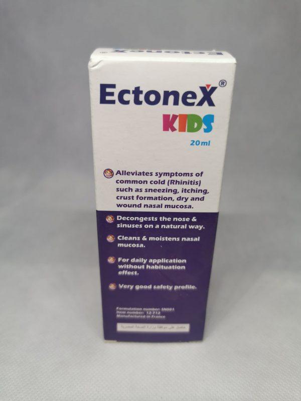 ECTONEX KIDS SPRY. scaled