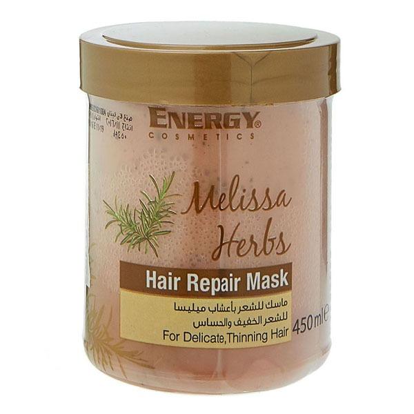 ENERGY HAIR REPAIR MASK MELISSA HERBS 450ML 1