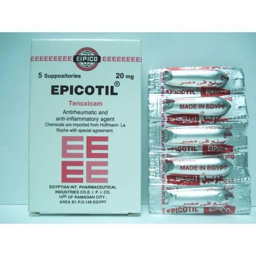 EPICOTIL 20MG 5SUPP.