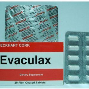 EVACULAX 20CAP