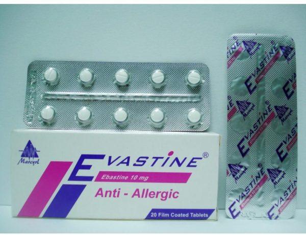 EVASTINE 10 MG 20 TAB