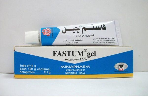 FASTUM 2.5 15GM GEL