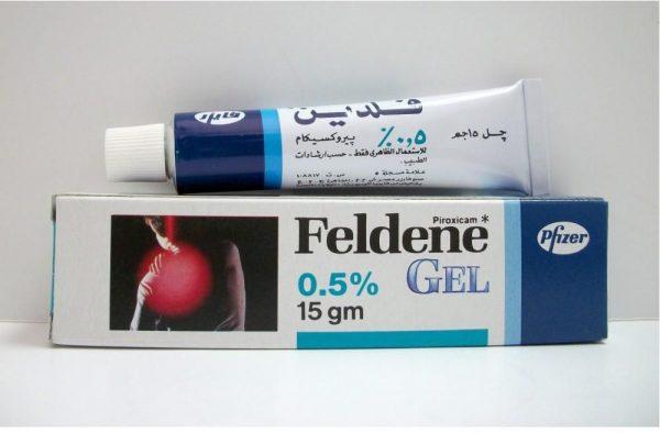 FELDENE 0.5 15GM GEL.