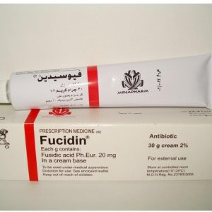 FUCIDIN 30 GM CREAM