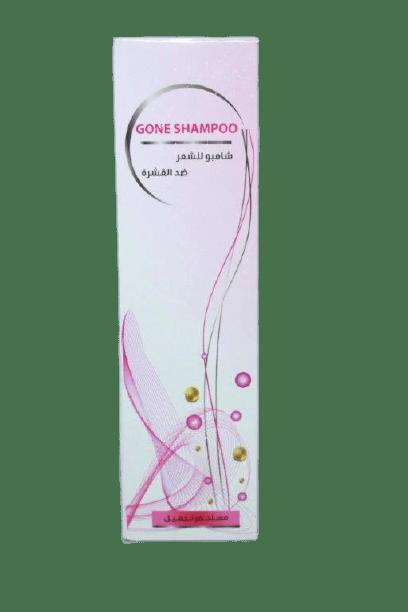 GONE SHAMPOO.. removebg preview