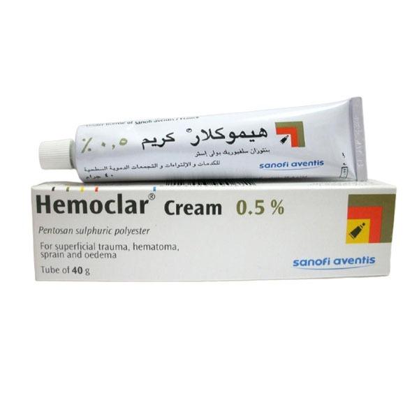 HEMOCLAR 0.5 CREAM 40 GM 1