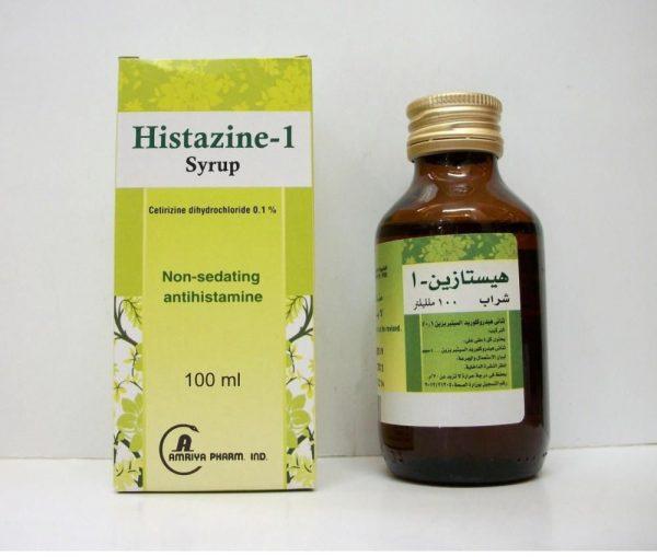 HISTAZINE 1 100ML SYR