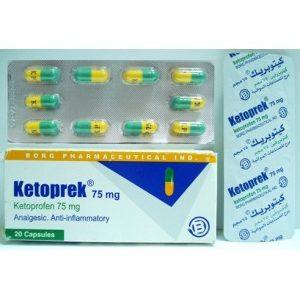 KETOPREK 75 MG 20 CAP