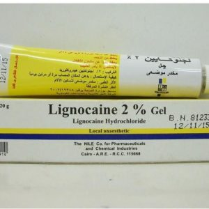 LIGNOCAINE 2 20GM CREAM