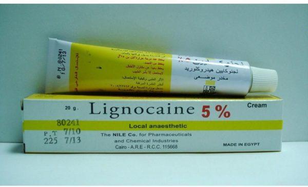 LIGNOCAINE 5 20GM CREAM