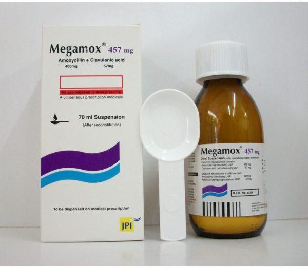 MEGAMOX 457 MG 70 ML SUSP