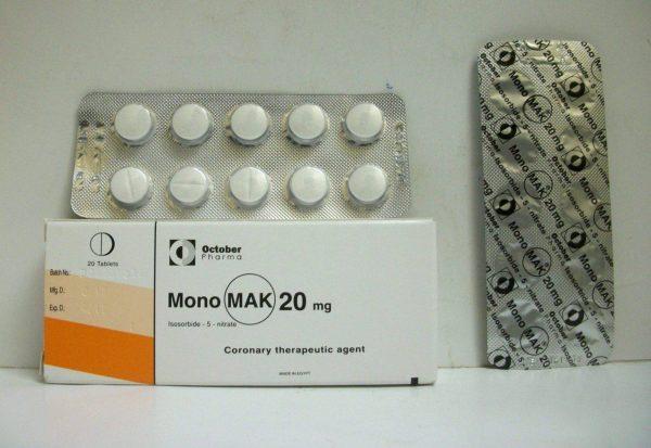 MONOMACK 20MG 20T.