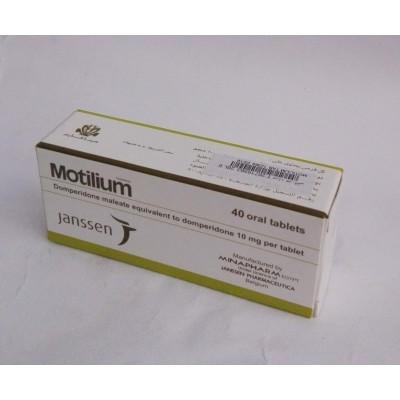 MOTILIUM 10 MG 40 TAB