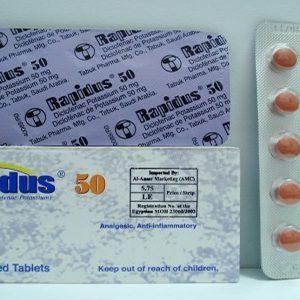 RAPIDUS 50 MG