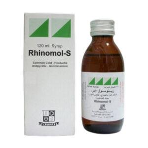 RHINOMOL 120CC SYR. 1
