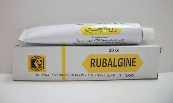 RUBALGINE 20 GM CREAM
