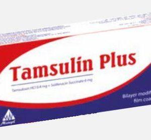 TAMSULIN PLUS 20TAB.