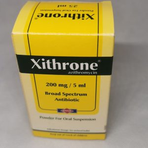 XITHRONE 200 MG 25 ML SUSP scaled