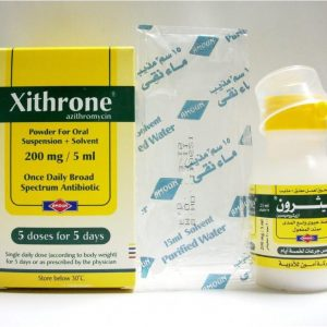 XITHRONE 200 MG 5 ML SUSP