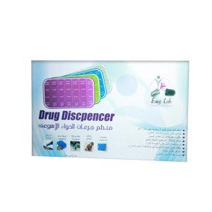 DRUG DISCPENCER منظم جرعات