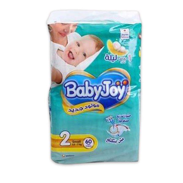 BABY JOY 2 60 DIAPERS