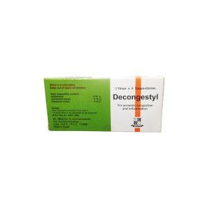 Decongestyl 12 supps