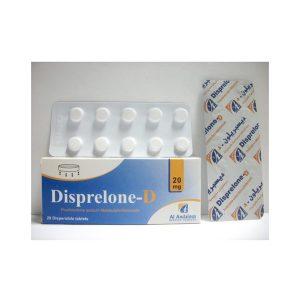 Disprelone D 20mg 20 Dispersible tablets.