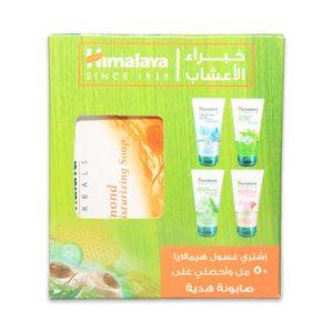 HIMALAYA FACE WASH SOAP OFFER