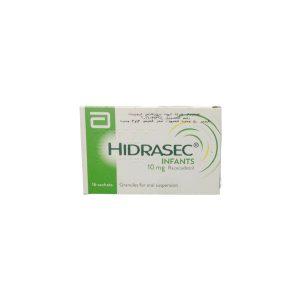 Hidrasec infants 10mg 16 sachets
