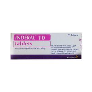 Inderal 10mg 50tabs