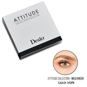 Attitude One Day color contact lens Wild green color