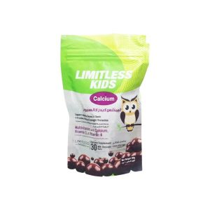 Limitless kids calcium 30 milk chocolate balls