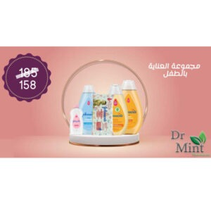 Baby Care Offer Johnsons
